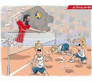 کاریکاتور روز: غرش یوز ایرانی در لیگ جهانی