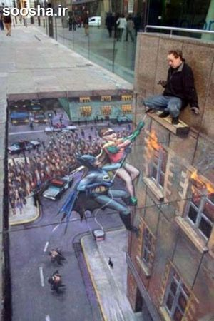 تصاویر هیجانی سه بعدی در خیابان