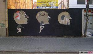 هنرهای خلاقانه خیابانی
