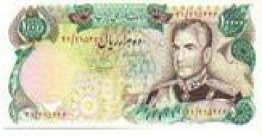 پول های قدیمی ایران