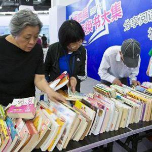 کار غرفه ایران در نمایشگاه کتاب پکن به پایان رسید