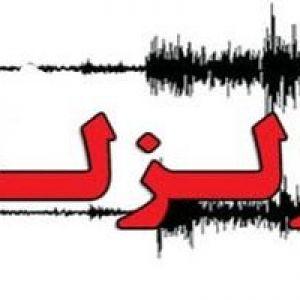 زلزله خاموش تهران را می بلعد ؟