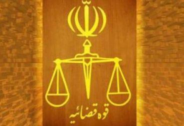 گام مهم قوه قضاییه در اجرای قانون ۲۵۰ هزار مسئول موظف به اعلام اموال خود شدند