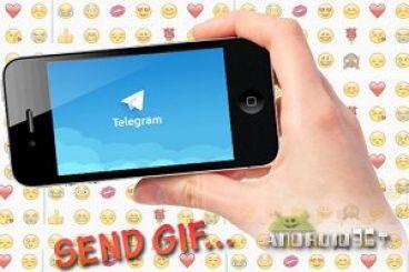 تلگرام راه را برای گیف باز کرد