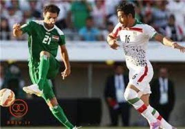 جلسه AFC درباره بازی ایران - عراق