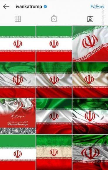 اینستاگرام ایوانکا ترامپ پُر از پرچم ایران! +عکس