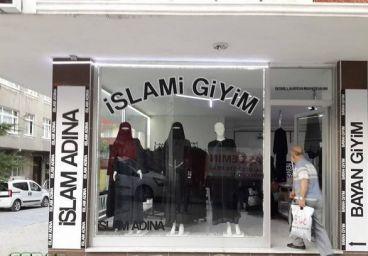 بوتیک داعش در ترکیه!