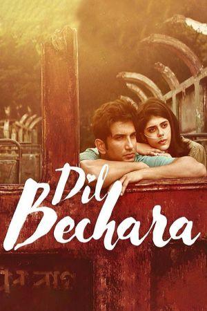 دانلود فیلم Dil Bechara 2020 دوبله فارسی