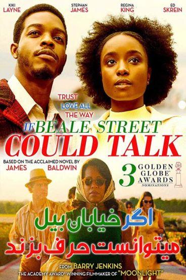 دانلود فیلم If Beale Street Could Talk 2018 دوبله فارسی