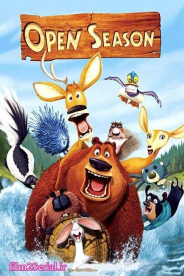 دانلود رایگان دوبله فارسی انیمیشن Open Season 2006