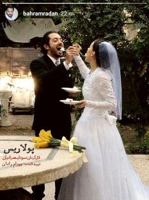 بهرام رادان در آمریکا ازدواج کرد!؟+عکس
