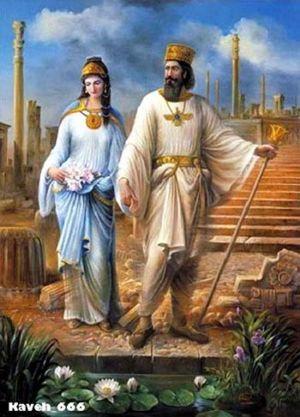 تاریخ ایران از آغاز تا کنون