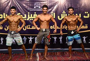 هرکولهای ایرانی