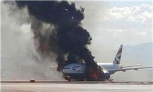 بوئینگ و ایرباس امنترین هواپیماهای جهان هستند؟ خطرناکترین هواپیماها کدامند؟