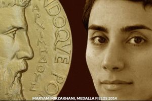 مریم میرزاخانی؛ نخستین زن ریاضیدان جهان که موفق به کسب مدال فیلدز شد
