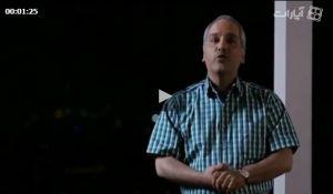 تعریف فیسبوک از نظر مهران مدیری