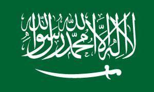 آرام نام ممنوع در عربستان، اسامی 50 نام ممنوع در عربستان