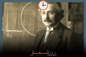 آلبرت اینشتین فیزیکدان و دانشمند سرشناس آلمانی