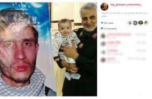 فرزند یکی از شهدای مدافع حرم در آغوش سردار سلیمانی + عکس