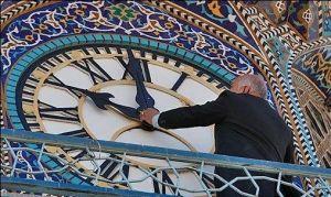 قدیمی ترین ساعت حرم امام رضا علیه السلام