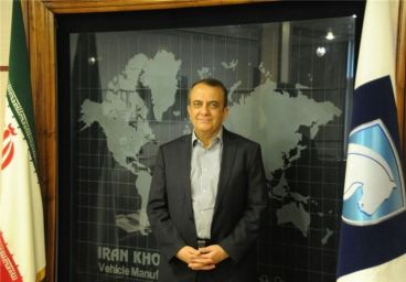 مدیر عامل ایران خودرو