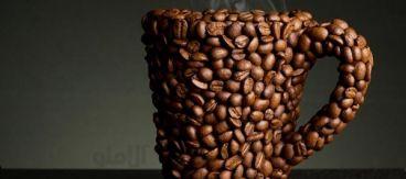 هنرآشپزي؛ويژگي هاي قهوه مرغوب