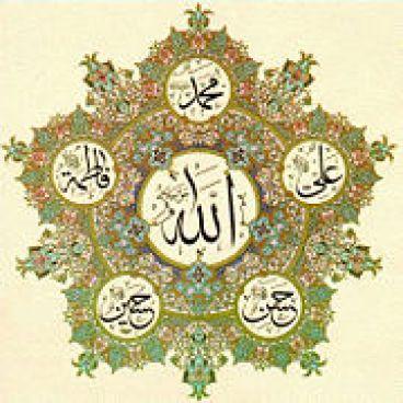 حدیث روز از امام حسین علیه السلام
