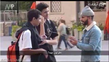 عکس العمل آمریکایی ها ، هنگام شنیدن آیات قرآن + فیلم