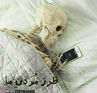 مرگ تلگرام داران + عکس